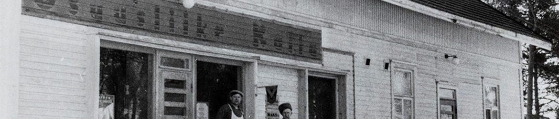 Osuusliike Kallan kauppa 1950, Työväen arkisto, kuvaaja tuntematon